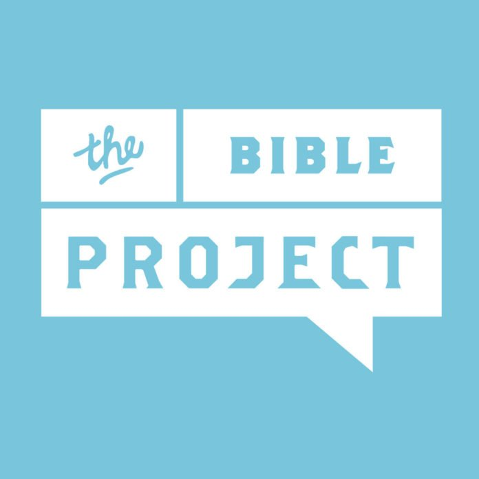 The Bible Project By Timothy Mackie & Jonathan Collins